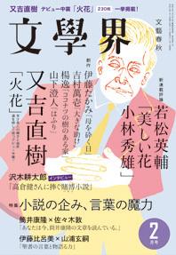 20150109-matayoshi_cover.jpg