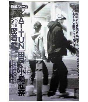 m_taguchi1.jpg